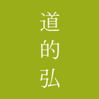 Ausbildung zum Feng Shui Berater nach Tao do Hang®